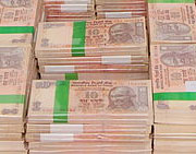 India to seek rupee trade payments to help currency