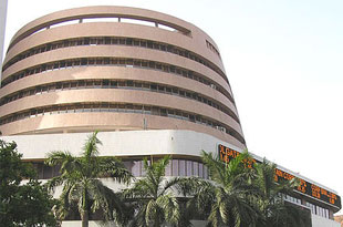 Sensex ends above 25K for the first time, Nifty at new high