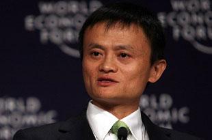 Alibaba ups IPO price, may raise over $25B
