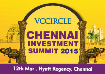 T S Krishnan, Principal Secy of Planning in Tamil Nadu & CEO of TNIDB, to deliver inaugural address @VCCircle Chennai Investment Summit on March 12; plus final agenda