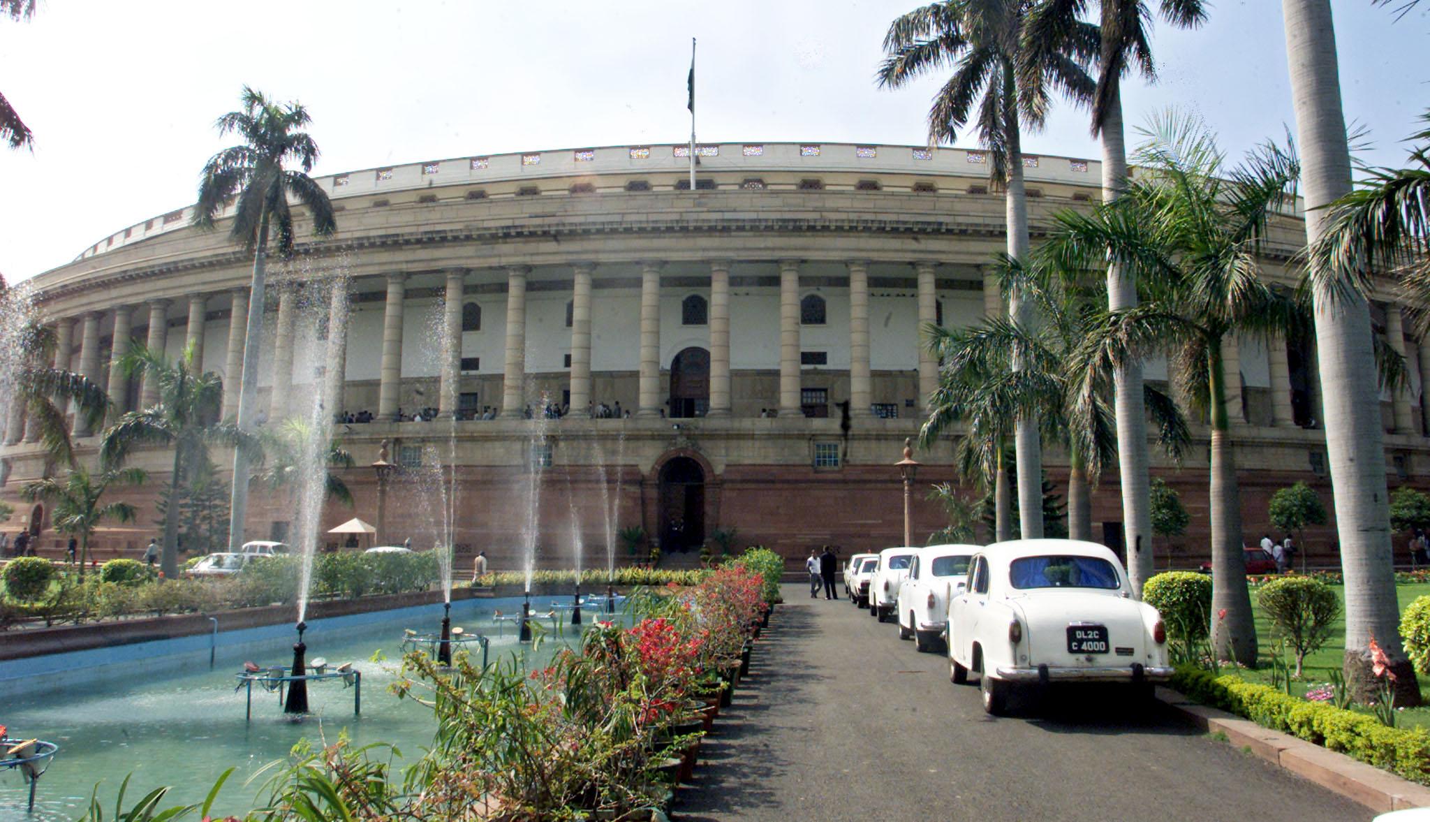 Parliament approves Insurance Bill