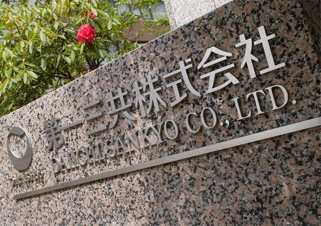 Daiichi Sankyo sells entire 8.9% stake in Sun Pharma for $3.18B; Temasek, GIC among buyers