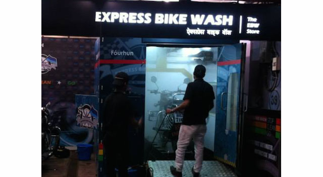 Templeton's Mark Mobius and others back express bike cleaning machine developer Entropy