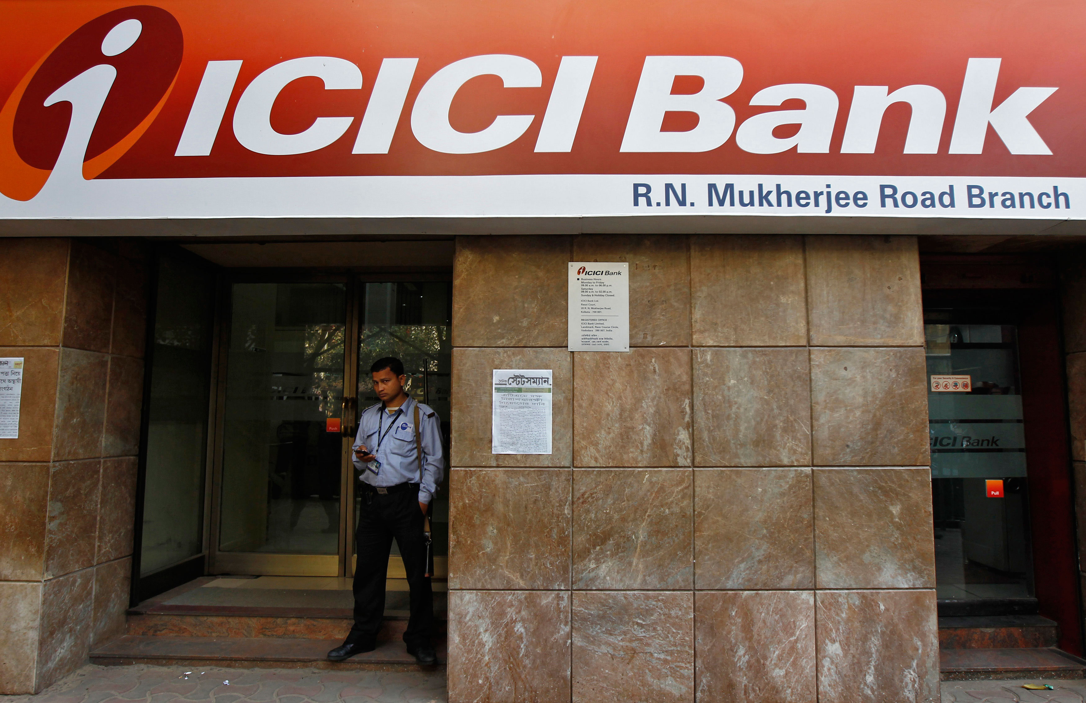 ICICI Bank may sell housing finance arm