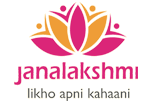 Microfinance firm Janalakshmi raises $28M through NCDs, unsecured loan