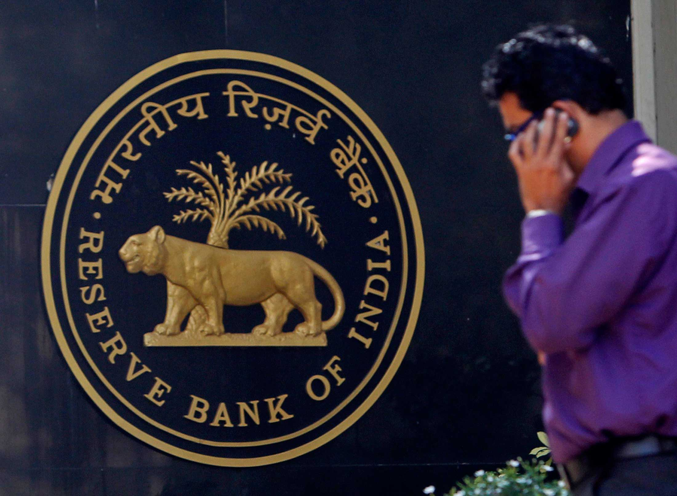 RBI expected to snip policy rate again