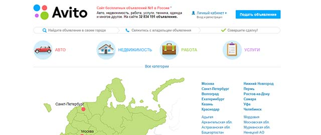 Naspers to get control of Russian online classifieds property Avito for $1.2B