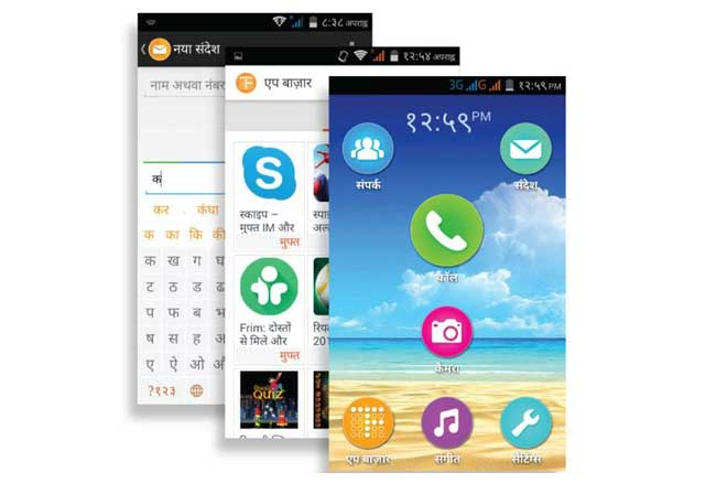Indic mobile OS developer Firstouch raises angel funding