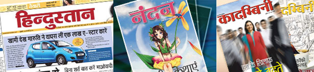 ChrysCap invests in newspaper publisher Hindustan