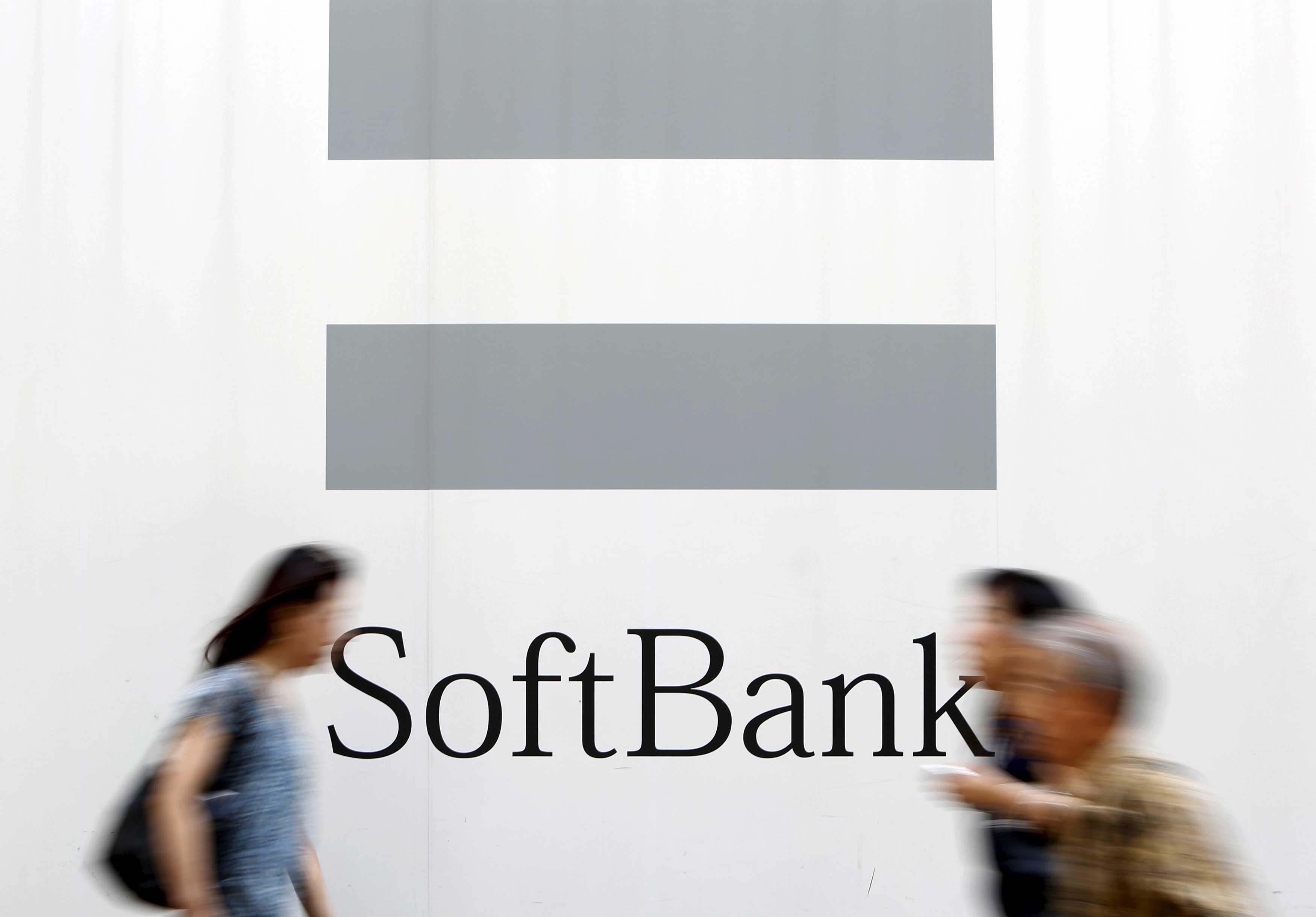 SoftBank leads $1B Series E round in US-based SoFi