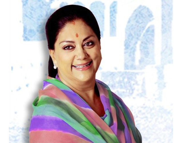 Rajasthan unveils startup policy for entrepreneurs