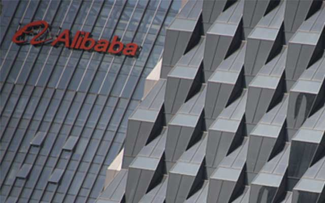 Alibaba faces lawsuit from rival in China