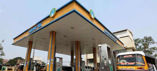 Mahanagar Gas files papers with SEBI for IPO