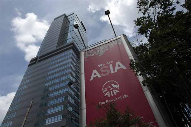 AIA to up stake in insurance JV with Tata to 49%