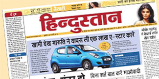 ChrysCap bets more on newspaper publisher Hindustan