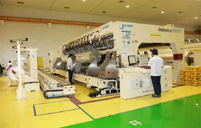 IFC to lend $40M for SRF's packaging unit