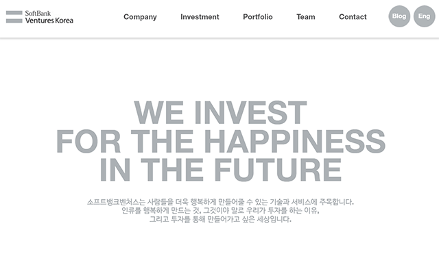 SoftBank Ventures Korea backs Gurgaon-based True Balance