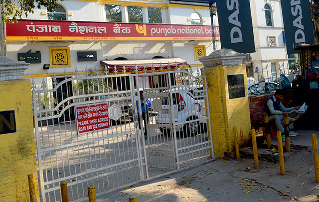 Punjab National Bank suffers record $800 mn loss as bad loans bite