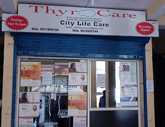 How Thyrocare plans to expand after blockbuster IPO