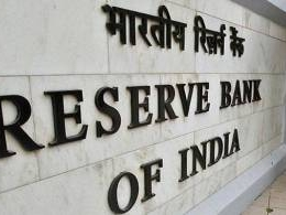 Know the people likely to replace Raghuram Rajan at RBI - Part II