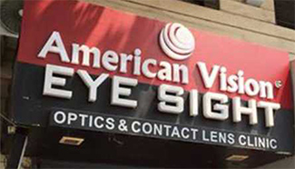 Optical network startup American Vision raises angel funding