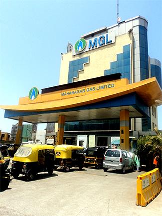 Mahanagar Gas IPO oversubscribed 63 times