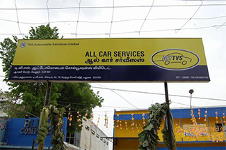 TVS Group raises fresh PE funding for multi-brand car servicing chain