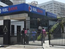ChrysCap, PremjiInvest among anchor investors in RBL Bank
