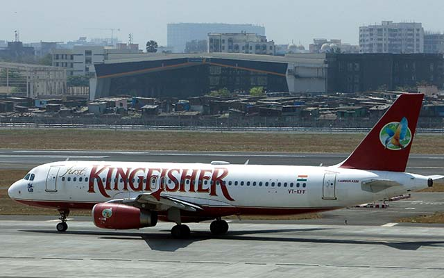 Lenders cut reserve price for auction of Kingfisher brand by a tenth to $50 mn