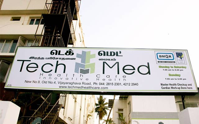 TechMed Healthcare gets commitment for fresh funding