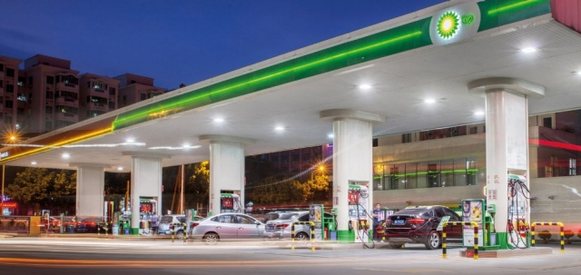 BP sells 8.5% stake in Castrol India