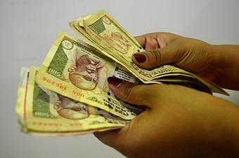Bharat Financial Inclusion raises $112 mn via institutional share sale