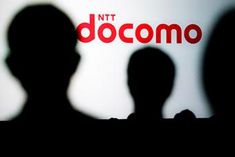Tatas move London court against DoCoMo