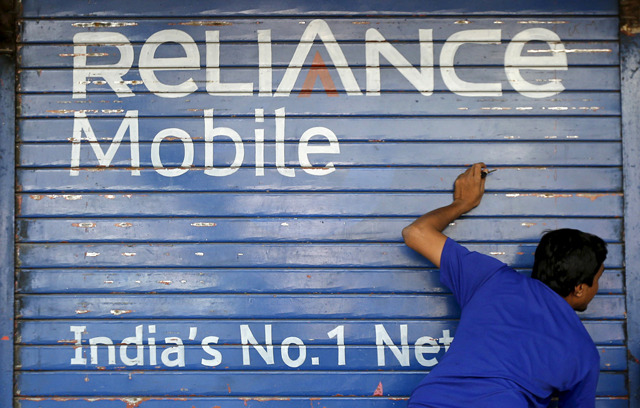 Reliance Communications, Aircel to merge wireless business