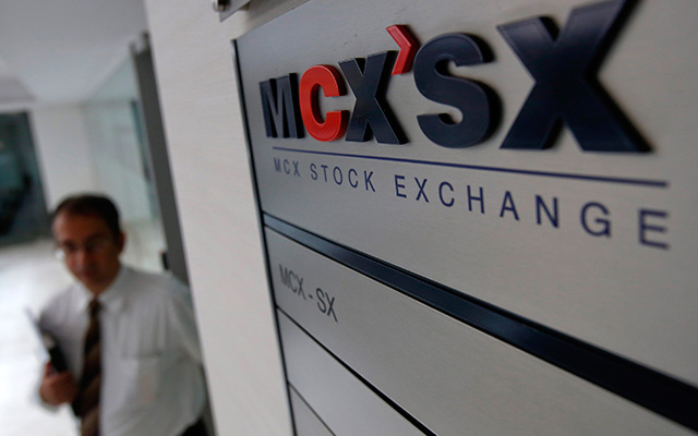 MCX to become single-largest shareholder in Metropolitan Stock Exchange