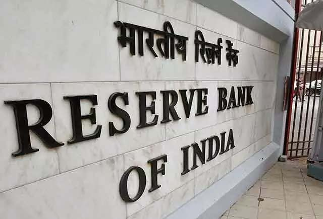 RBI eases norms for PE, VC investments in infrastructure, biotech, IT & other sectors