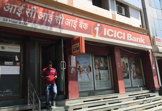 What is 'blockchain' and why ICICI Bank's use of it is a big deal?