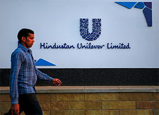 HUL sells leather shoes export biz to Hindustan Foods