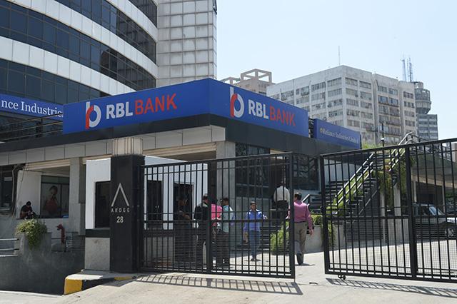 Aditya Birla Private Equity makes above average returns from RBL Bank