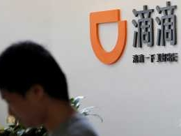Uber rival Didi Chuxing gets $4 bn from SoftBank, others for global expansion
