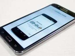 What's packed in government's BHIM-Aadhaar payments app