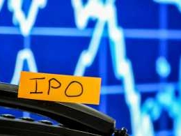 Reliance Nippon Life Asset Management IPO subscribed 7.5 times on second day