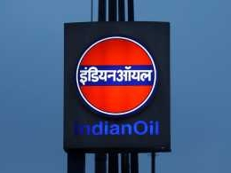 Indian Oil says willing to acquire GAIL or Oil India