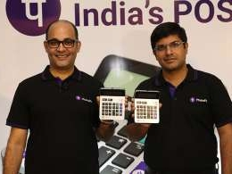 Flipkart's PhonePe launches POS device to ramp up in-store digital payments play