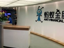 Zomato backer Ant Financial raises $14 bn from GIC, Warburg for global push