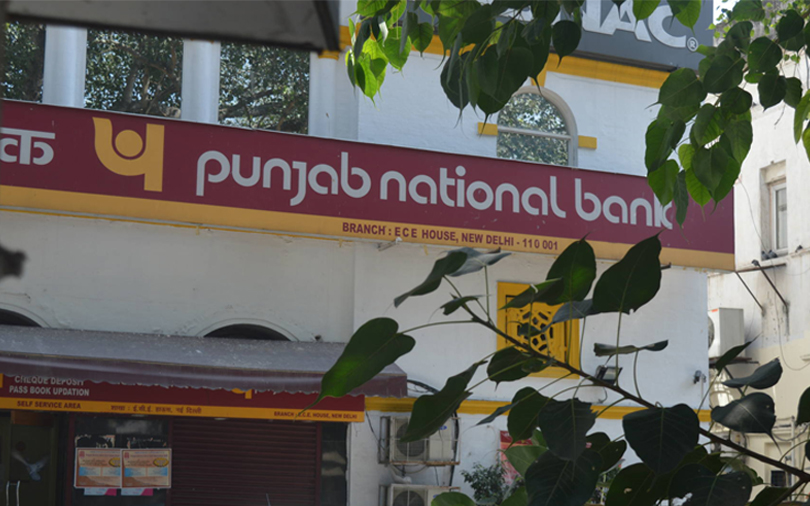 PNB says bank fraud now estimated at nearly $2 bn