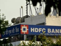 Former Orbis CEO joins HDFC Bank's custodial services unit