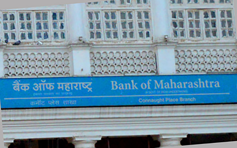 Chief executive, director of state-run Bank of Maharashtra arrested in loans case
