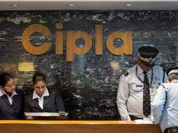 Cipla's Ugandan unit aims to raise $45 mn via IPO