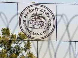 RBI eases cash rules for banks amid fears of credit crunch